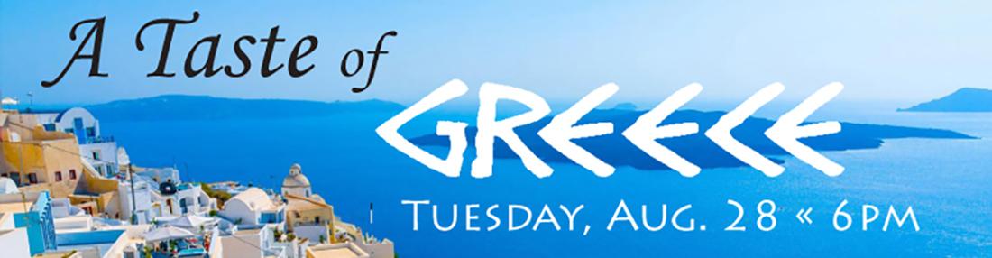 A Taste of Greece Wine Dinner